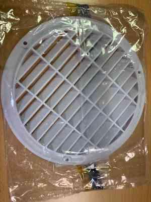 Déstockage Grille plastique